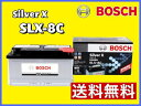 SLX-8C BOSCH ボッシュ シルバーバッテリー フォルクスワーゲン トゥアレグ パサート