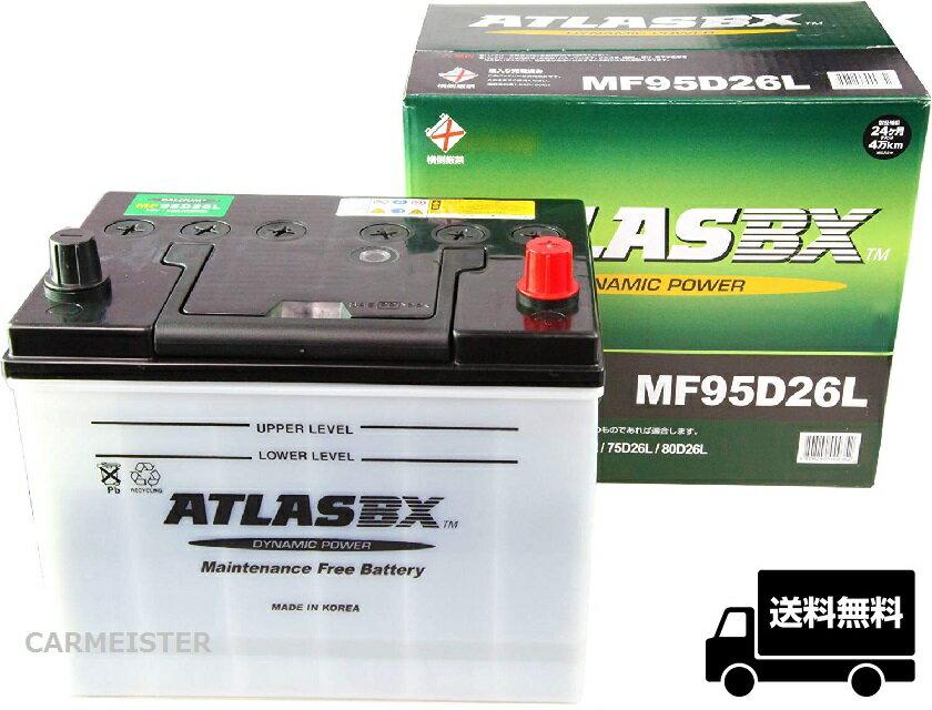 アトラス ATLAS BX バッテリー ATLA...の商品画像