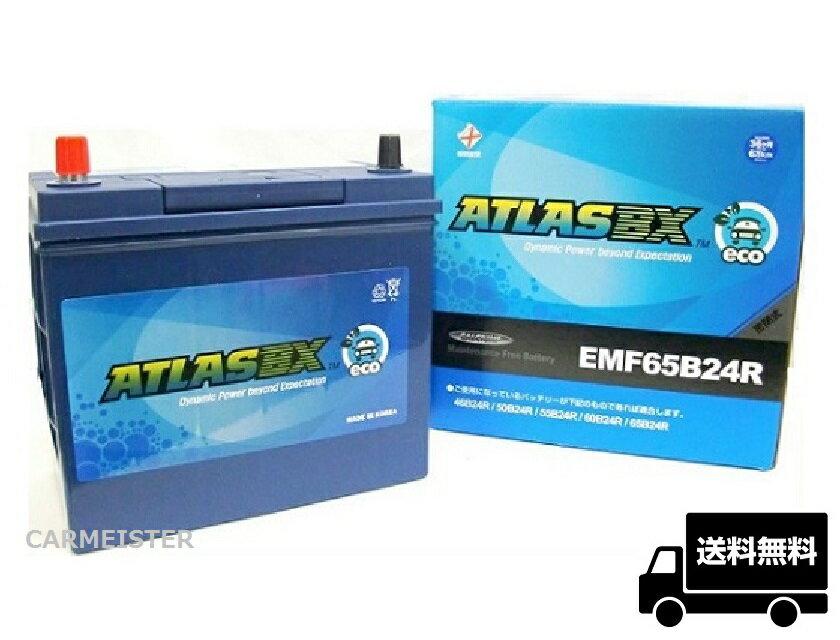 アトラスエコ 65B24R 充電制御車対応 AT...の商品画像