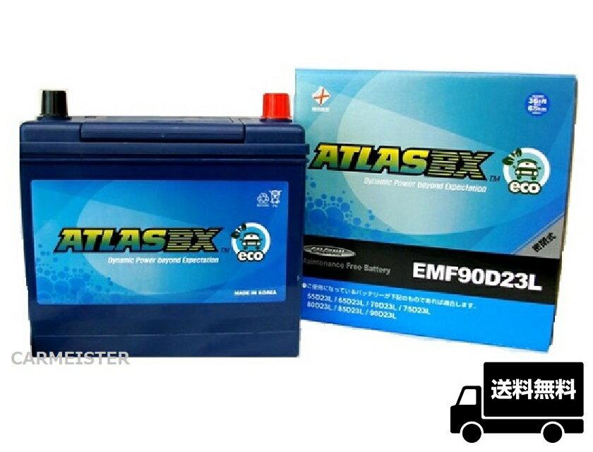 アトラスエコ 90D23L 充電制御車対応 ATLAS BX ECO バッテリー 国産車用 互換 D23L【送料込】