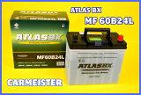 アトラス ATLAS BX バッテリー ATLAS 60B24L 国産車用 互換 B24L【送料込】