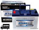 アトラスプレミアム 125D31R 充電制御車対応 バッテリー ATLAS BX PREMIUM 国産車用 互換 D31R【送料込】