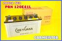 GS YUASA ジーエスユアサ 高性能バッテリー PRN120E41L 大型車 業務用車 国産車用 互換 E41L 【送料込】