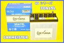 GS YUASA ジーエスユアサ HJ 30A19L 高性能バッテリー 国産車用 互換 A19L 【送料込】