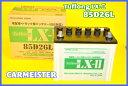 新神戸日立 Tuflong LX 85D26L 宅配車 バス トラック 大型車用バッテリー ISS対