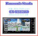 CN-RS02WD Panasonic ストラーダ美優Navi RSシリーズ 7V型ワイド フルセグ内蔵メモリーナビ パナソニック 当日出荷可能【送料込】