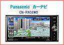 CN-RX02WD Panasonic ストラーダ美優Navi RXシリーズ 7V型ワイド フルセグ内蔵メモリーナビ ブルーレイ再生機能搭載 パナソニック 当日出荷可能【送料込】