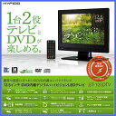 ST-125DTV HYFIDO 12.5インチ DVD内臓 デジタルハイビジョンLEDテレビ【送料込】ST-125DTV HYFIDO 12.5インチ DVD内臓 デジタルハイビジョンLEDテレビ【送料込】