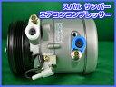 エアコンコンプレッサー スバル サンバー用 純正品番 73111-TC000 73111-TC010 73111-TC030 互換製品【送料込】