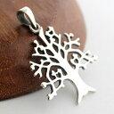 生命の樹 ツリーオブライフ Tree of Life シルバー925 ペンダントトップ ペントップ