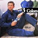 作業服として充実の機能性オートバイ印長袖つなぎ 6550 S〜3L【半額!50%OFF!!】[ 山田辰 AUTO-BI ツナギ ]【kyoto_50%OFF】