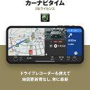カーナビタイム3年ライセンス NAVITIME(ナビタイム)スマートフォンカーナビ 【Android端末・iPhone/iPad・タブレット対応】地図 自動更新 地図更新無料 最新 VICS渋滞情報対応 オフラインで利用できるポータブルナビ ドライブレコーダー Apple CarPlayにも対応!