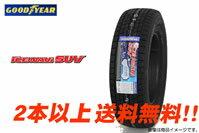 グッドイヤー アイスナビSUVSUV.4×4用スタッドレスタイヤ 255/60R18 112Q XL  2本以上購入で送料無料!!