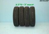 新品 ◎ダンロップ エナセーブVAN 01 バン用タイヤ 195/80R15 107/105L 4本セット【特価販売】