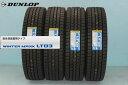 ダンロップ ウインターマックス LT03小型トラック用スタッドレスタイヤ 205/65R15 107/105L 4本セット