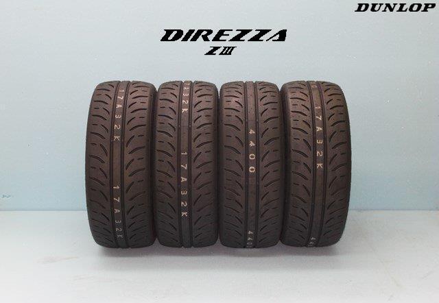 ダンロップ ディレッツァ Z3 ZIII 245/40R17 91W 4本セット  4本セット!! 送料無料!!
