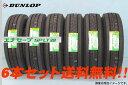 ダンロップ エナセーブ SPLT38 小型トラック用タイヤ 205/85R16 117/115L 6本セット