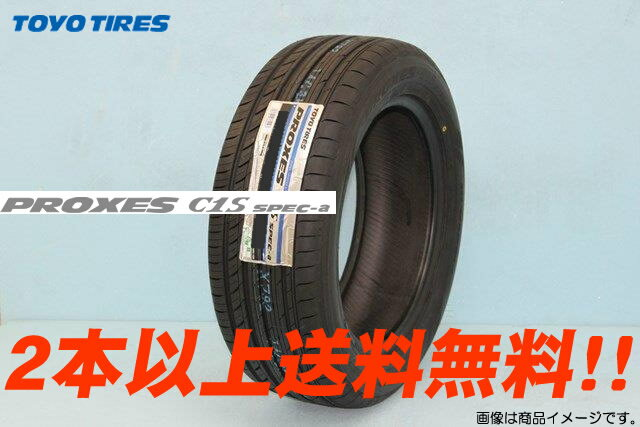 TOYO PROXES C1S SPEC-aトーヨー プロクセス C1S スペックエー 245/40R18 97W XL 2本以上購入で送料無料!!