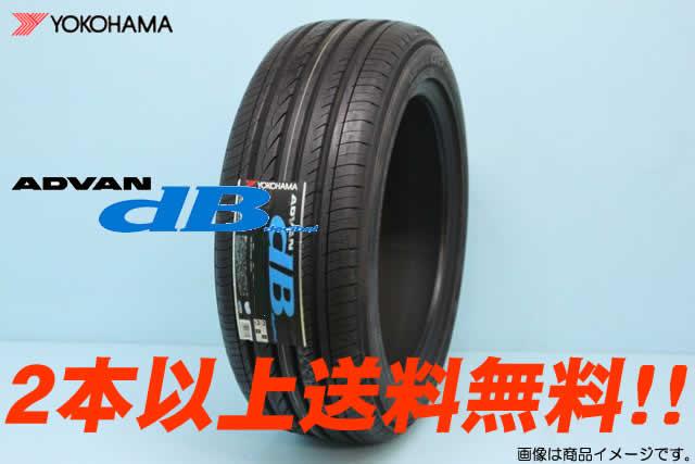 ☆ YOKOHAMA ADVAN dB V551ヨコハマ アドバン デシべル V551 オンライン 235/50R18 97W:カーパーツマルケイ店 2本以上購入で送料無料!!
