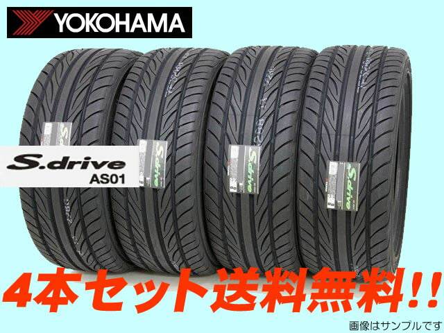 YOKOHAMA Sドライブ  AS01ヨコハマ エスドライブ AS01 265/35R18 97Y 4本セット  4本セット!! 送料無料!!