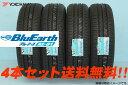 YOKOHAMA BluEarth AE-01ヨコハマ ブルーアース AE01 155/65R14 75S 4本セット