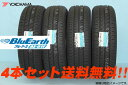 YOKOHAMA BluEarth AE-01Fヨコハマ ブルーアース AE01F 195/60R15 88H 4本セット