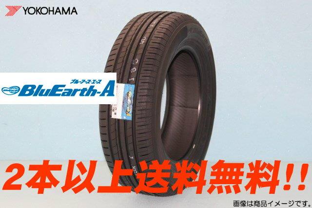YOKOHAMA ブルーアース A AE50 ヨコハマ ブルーアース エース AE50  205/45R17 88W XL 2本以上購入で送料無料!!