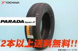 YOKOHAMA PARADA Spec-X PA02ヨコハマ パラダ スペックX PA02 325/45R24 116V