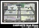 [数量限定][送料無料][メーカー取り寄せ]Panasonic(パナソニック)7V型ワイドモニター 2DIN AVシステム DVD/CD内蔵SDカーナビステーション 品番:CN-MW70D