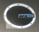[送料無料][在庫有り]北米 SUBARU 純正パーツヒューエルドアカバー(フューエルリッドカバー)スバル BRZ【ZC6】専用品番:J1210CA800