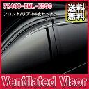[送料無料][メーカー取り寄せ]MUGEN(無限) Ventilated Visor / ベンチレーテッドバイザー 品番:72400-XML-K0S0