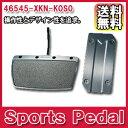 [送料無料][メーカー取り寄せ]MUGEN(無限)Sports Pedal / スポーツペダル 品番:46545-XKN-K0S0
