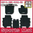 [送料無料][メーカー取り寄せ]MUGEN(無限)Sports Mat / スポーツマット 品番:08P15-XMK-K0S0-BK