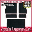[送料無料][メーカー取り寄せ]MUGEN(無限)Sports Luggage Mat / スポーツラゲージマット 品番:08P11-XMK-K1S0-RD