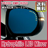 [送料無料][メーカー取り寄せ]MUGEN (無限) Hydrophilic LED Mirror / ハイドロリックLEDミラー 品番:76200-XMR-K0S0