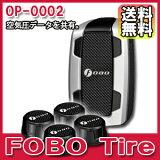 [][在庫有り 即納]BLUE next Japan(ブルーネクストジャパン)FOBO Tireスマートタイヤ空気圧モニタリングシステム