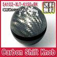 [送料無料][在庫有り]MUGEN(無限)Carbon Shift Knob カーボンシフトノブ 品番:54102-XLT-K1S0-BK