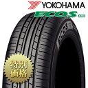 [メーカー取り寄せ][製造年:指定不可]YOKOHAMA TIRE(ヨコハマタイヤ)ECOS ES31 / エコス イーエスサンイチ サイズ: 195/65R15