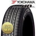 [メーカー取り寄せ][製造:指定不可]YOKOHAMA TIRE(ヨコハマタイヤ)ADVAN dB V551 / アドバンデシベル サイズ: 205/45R17