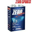 ZERO SPORTS(ゼロ スポーツ)ZERO SP エンジンオイル チタニウムTB 10W40 4.5L缶 品番:0826012
