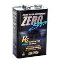 ZERO SPORTS(ゼロ スポーツ)ZERO SP エンジンオイル エステライズRS 5W55 4.5L缶 品番:0826026