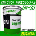 HAMP エンジンオイル 5W30 SN 20L 送料無料 ハンプ(ホンダ)
