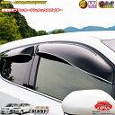 トヨタ AZR60/AZR65 ノア/ヴォクシー フロント用 OXバイザー オックスバイザー ブラッキーX真っ黒 ドアバイザー UVカットバイザー ノア/ヴォクシー 外装パーツ カスタム