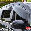 トヨタ ZRR70/75ノア/ヴォクシー フロント用 OXバイザー オックスバイザー スポーティーカット ドアサイドバイザー UVカットバイザーノアヴォクシー 外装パーツ カスタム