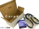 タイミングベルトキット eKワゴン H81W 3G83 04.05〜06.08 用 TT479