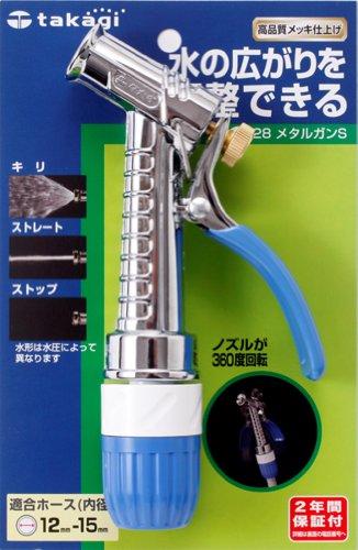 タカギ(takagi):メタルガンS