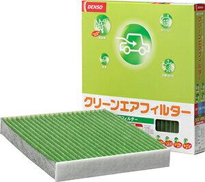 3,000円以上の購入で送料無料!【DENSO】...の商品画像