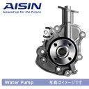 AISIN アイシン ウォーターポンプ【ホンダ車用】WPH-039 【取寄せ】