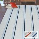 カーペット コットンベル 180×180 cm 洗える 日本製 綿混 床暖 ホットカーペット 対応 スミノエ製 送料無料
