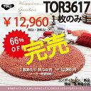 【アウトレット】【東リ】ラグ TOR3617 (TOR3401) 148cm×148cm